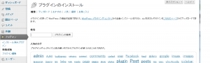 activate-jetpack-on-local-wp_st13