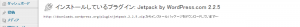 activate-jetpack-on-local-wp_st15