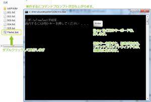 export-filenamelist_st03