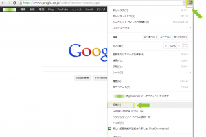 google-cloudprint-isgood_st03