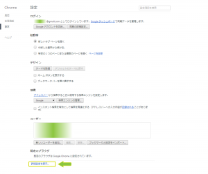 google-cloudprint-isgood_st04