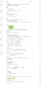 google-cloudprint-isgood_st05