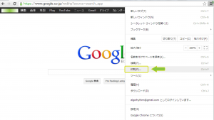 google-cloudprint-isgood_st10