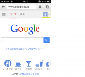 google-cloudprint-isgood_st14
