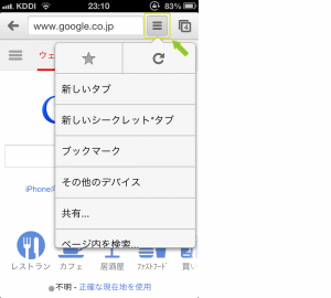 google-cloudprint-isgood_st15