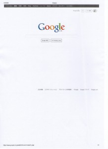 google-cloudprint-isgood_st21