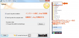 movie-capture_jing_st02