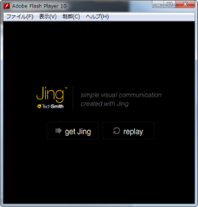 movie-capture_jing_st19