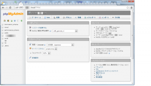 phpMyAdmin-onlocal_st01