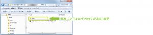 phpMyAdmin-onlocal_st02