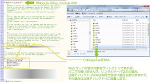phpMyAdmin-onlocal_st04