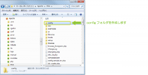 phpMyAdmin-onlocal_st05