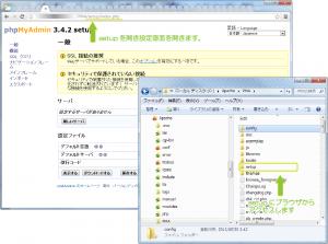phpMyAdmin-onlocal_st06