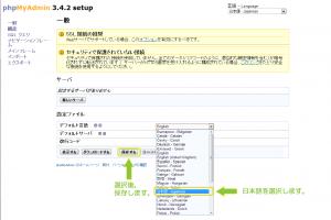 phpMyAdmin-onlocal_st07