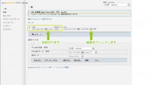phpMyAdmin-onlocal_st11