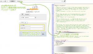 phpMyAdmin-onlocal_st14