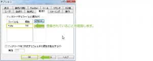 phpmyadmin-onserver_st07