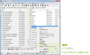 phpmyadmin-onserver_st10