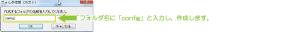 phpmyadmin-onserver_st11