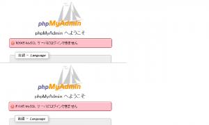 phpmyadmin-onserver_st27