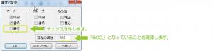 phpmyadmin-onserver_st30
