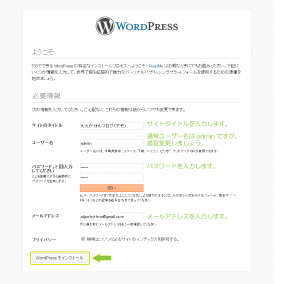 wordpress-onlocal_st16
