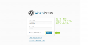 wordpress-onlocal_st18