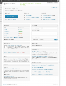 wordpress-onlocal_st19