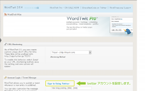 wordtwit-wordpress_plugin_st03