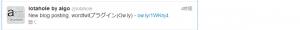 wordtwit-wordpress_plugin_st12