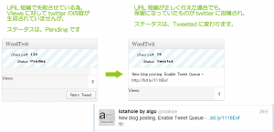 wordtwit-wordpress_plugin_st22