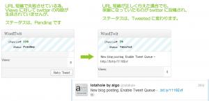 wordtwit-wordpress_plugin_st22