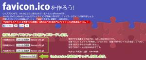 01_アイコン画像のアップロード