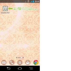 12_Androidの表示確認