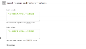02_Insert Headers and Footers設定
