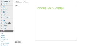04_設定画面