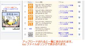 04_ファイルの一覧