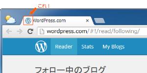 01_WordPress.comファビコン