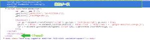 07_JavaScriptの出力