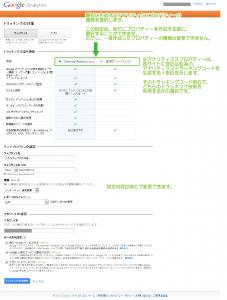 03_初期プロパティータイプの選択と設定
