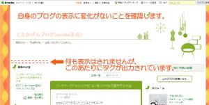 08_画面表示の確認