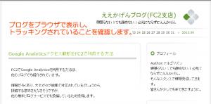06_ブログの表示