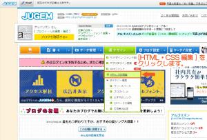 02_HTML・CSS編集の選択
