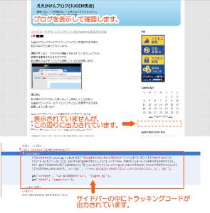 05_Webページの確認