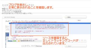 07_Webページの確認