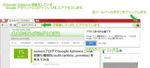 10_許可サイトアクセスとツールバー許可