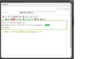 05_コンテンツのソース例
