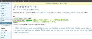 06_検索キーの入力と入力補完