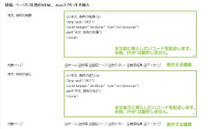 02_Zenback設定例