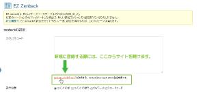 05_スクリプトコード取得